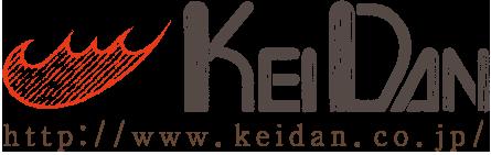 暖炉・薪ストーブ煙突専門店|KEIDAN-憩暖(大阪)
